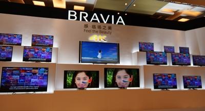 索尼发布2013年春季液晶电视新品
